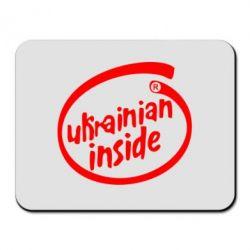 Коврик для мыши Ukrainian inside - FatLine