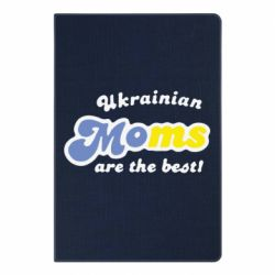 Блокнот А5 Ukrainian Moms are the best! - FatLine