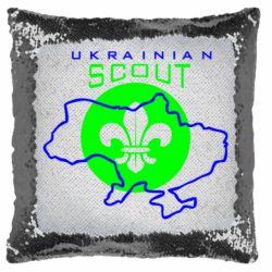 Подушка-хамелеон Ukrainian Scout Map