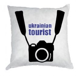 Подушка Ukrainian Tourist - FatLine