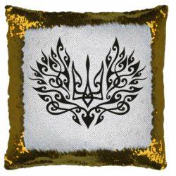Подушка-хамелеон Ukrainian trident with a pattern