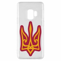 Чохол для Samsung S9 Ukrainian trident with contour