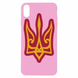 Чохол для iPhone Xs Max Ukrainian trident with contour