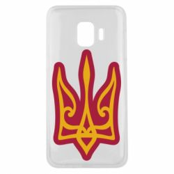 Чохол для Samsung J2 Core Ukrainian trident with contour