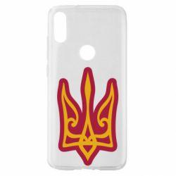 Чохол для Xiaomi Mi Play Ukrainian trident with contour