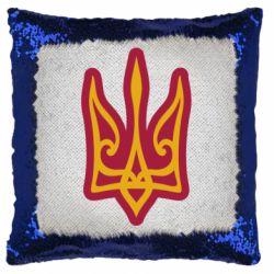Подушка-хамелеон Ukrainian trident with contour
