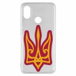 Чохол для Xiaomi Mi8 Ukrainian trident with contour