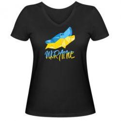 Женская футболка с V-образным вырезом Ukrainian Wolf - FatLine