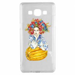Чохол для Samsung A5 2015 Українка в вінку і вишиванці