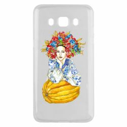 Чохол для Samsung J5 2016 Українка в вінку і вишиванці
