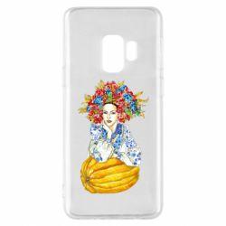 Чохол для Samsung S9 Українка в вінку і вишиванці