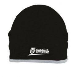 Шапка Україно вперед!