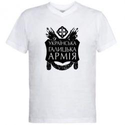 Мужская футболка  с V-образным вырезом Українська Галицька Армія - FatLine