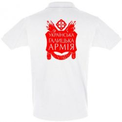 Футболка Поло Українська Галицька Армія - FatLine