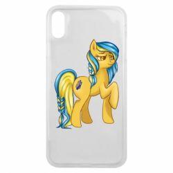 "Чохол для iPhone Xs Max ""Українська конячка"""