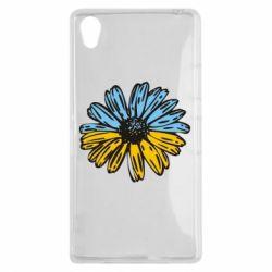 Чехол для Sony Xperia Z1 Українська квітка - FatLine
