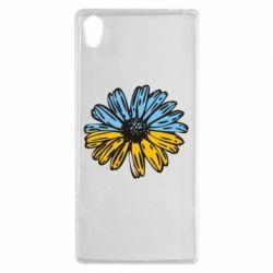 Чехол для Sony Xperia Z5 Українська квітка - FatLine