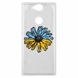 Чехол для Sony Xperia XA2 Plus Українська квітка - FatLine