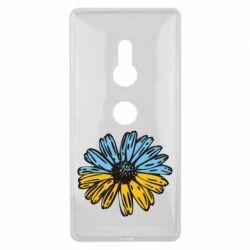 Чехол для Sony Xperia XZ2 Українська квітка - FatLine