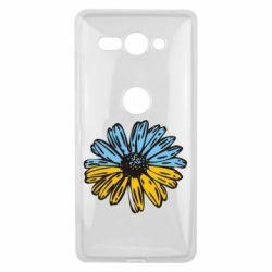 Чехол для Sony Xperia XZ2 Compact Українська квітка - FatLine