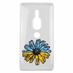 Чехол для Sony Xperia XZ2 Premium Українська квітка - FatLine