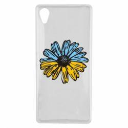 Чехол для Sony Xperia X Українська квітка - FatLine