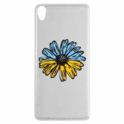 Чехол для Sony Xperia XA Українська квітка - FatLine