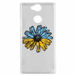 Чехол для Sony Xperia XA2 Українська квітка - FatLine