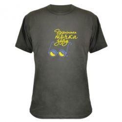 Камуфляжная футболка Українська точка зору - FatLine
