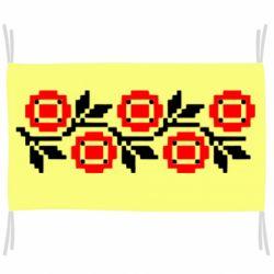 Флаг Українська вишивка