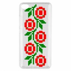 Чехол для Xiaomi Mi 5s Українська вишивка - FatLine