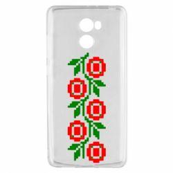 Чехол для Xiaomi Redmi 4 Українська вишивка - FatLine