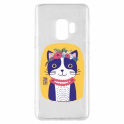 Чохол для Samsung S9 Українська киця