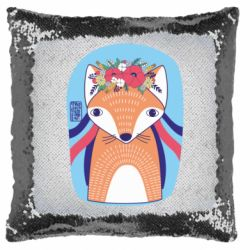 Подушка-хамелеон Українська лисиця
