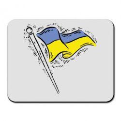 Коврик для мыши Украинский флаг - FatLine