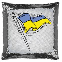 Подушка-хамелеон Украинский флаг