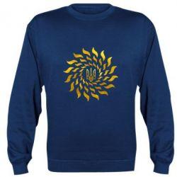 Реглан (свитшот) Украинский герб-солнце Голограмма