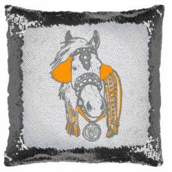 Подушка-хамелеон Українській кінь