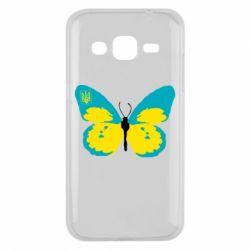 Чохол для Samsung J2 2015 Український метелик