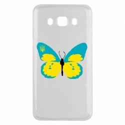 Чохол для Samsung J5 2016 Український метелик