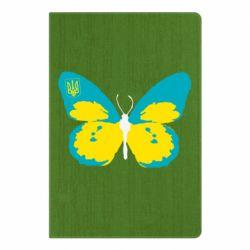 Блокнот А5 Український метелик