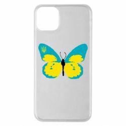 Чохол для iPhone 11 Pro Max Український метелик