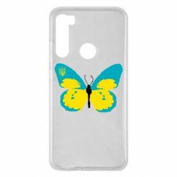 Чехол для Xiaomi Redmi Note 8 Український метелик