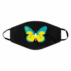 Маска для лица Український метелик