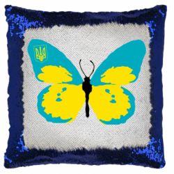 Подушка-хамелеон Український метелик