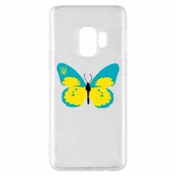 Чохол для Samsung S9 Український метелик