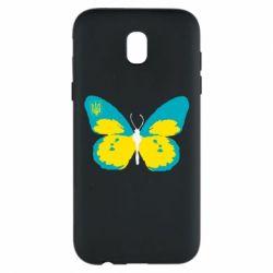 Чохол для Samsung J5 2017 Український метелик