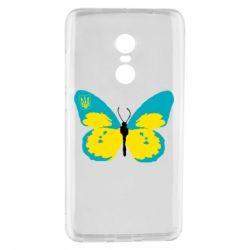 Чехол для Xiaomi Redmi Note 4 Український метелик