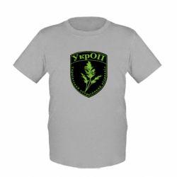 Детская футболка Український оперативний підрозділ - FatLine