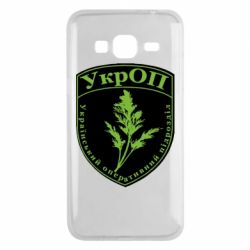 Чехол для Samsung J3 2016 Український оперативний підрозділ